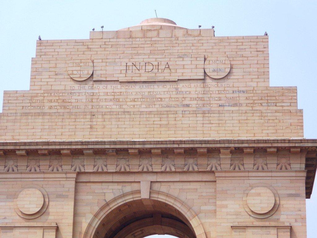 35 India Gate